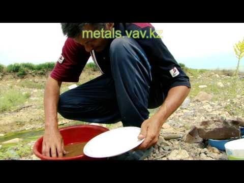 Признаки драгоценных металлов в песке