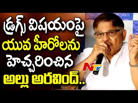 Allu Aravind Serious on Drugs Mafia in Telugu Film Industry || Hyderabad #Drugs Case || NTV