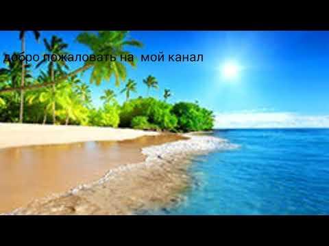 Красивые картинки моря, пляжа