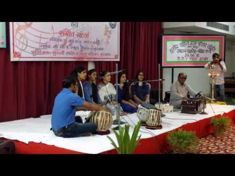 Gurgaon group of Music Teacher Manik Sir