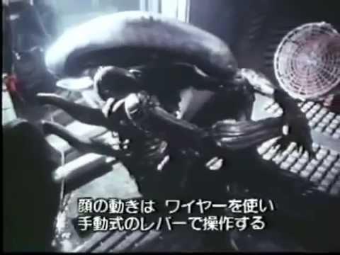 Giger's Alien  1979 Documentary