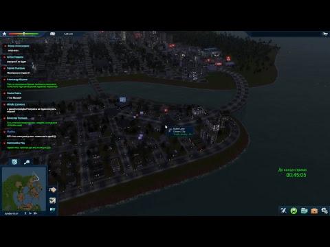 Cities In Motion 2 _ Мультиплеер
