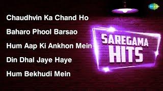 Chaudhvin Ka Chand | Baharo Phool Barsao | Hum Aap Ki Ankhon | Din Dhal Jaye | Hum Bekhudi Mein