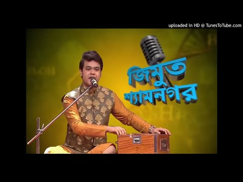 Bone noy mone mor pakhi Aj gan gay By  Jimut Roy __ জিমুত রায়