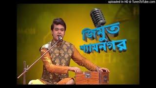 Bone noy mone mor pakhi Aj gan gay By  Jimut Roy __ জিমুত রায়