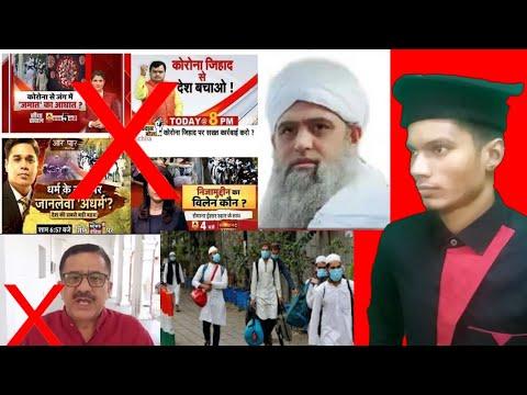 Waseem Razvi Ne Tablighi Jamaat Per Bada Ilzaam Lagya?? Nizamuddin Markaz Mulana Saad Sahab Per