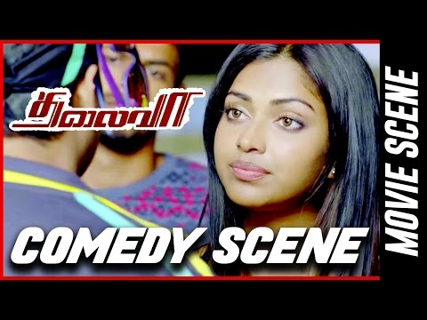 Thalaivaa - Comedy Scene   Ilayathalapathy Vijay   Amala Paul   Sathyaraj
