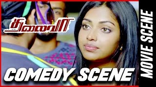 Thalaivaa - Comedy Scene | Ilayathalapathy Vijay | Amala Paul | Sathyaraj