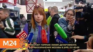 Смотреть видео В аэропорту Шереметьево появился стихийный мемориал погибшим - Москва 24 онлайн