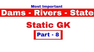 Important Dams and Rivers ( With States)  in India | Static GK | For Bank PO | Clerk  [ In Hindi]