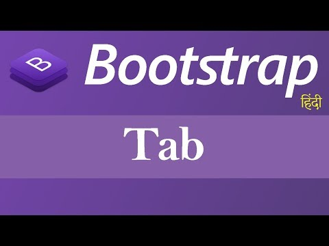 Tabs In Bootstrap (Hindi)