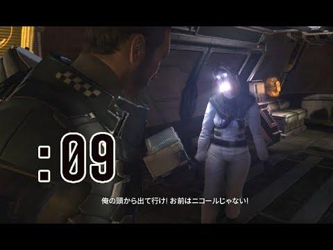 【Dead Space2】逆切れされちゃったよ:09
