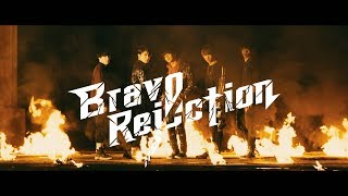 Hi!Superb - Brave Rejection