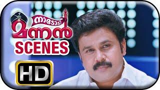 Naadodi Mannan Malayalam Full Movie | Scenes | Dileep Meets Sai Kumar