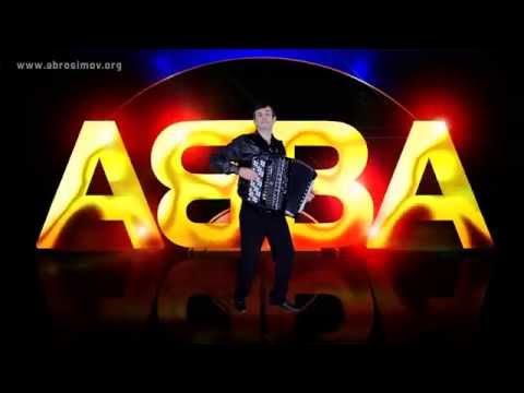 песни абба видео