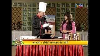 Etv News Gujarati l Paneer Butter Masala l Aaloo Khada Masala l 23 Aug 2015