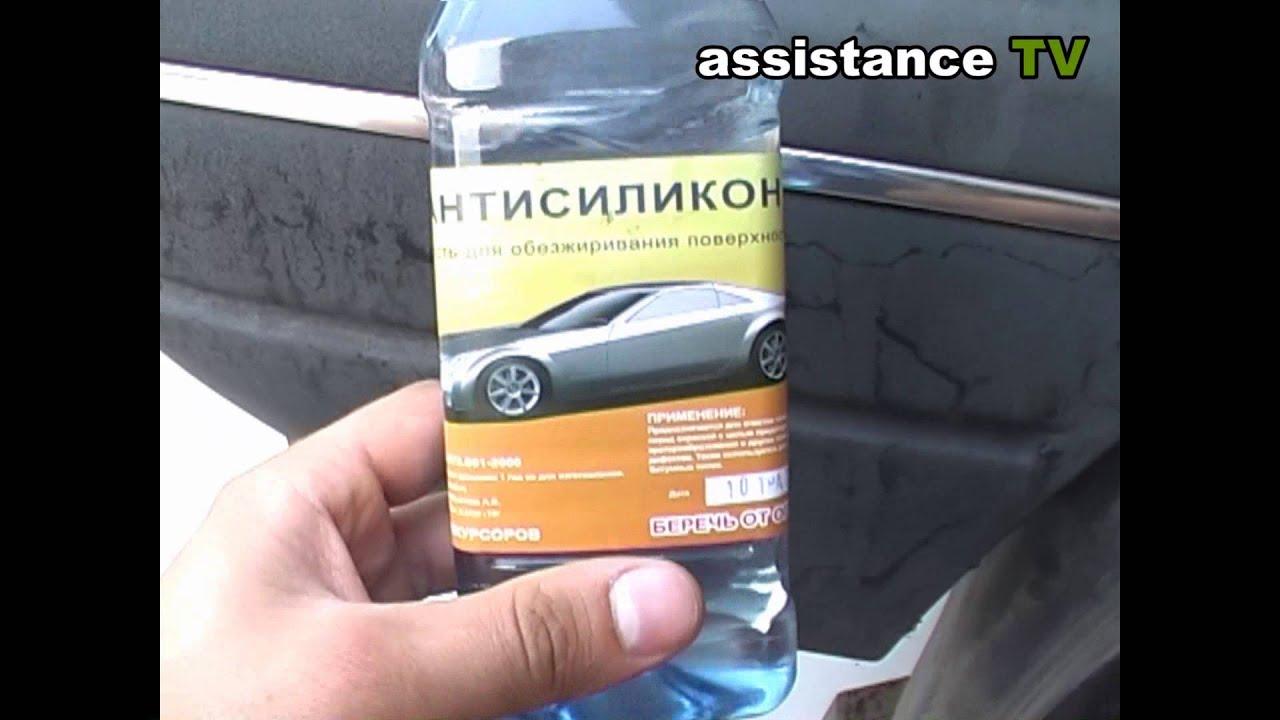 Как устранить запах бензина в салоне авто