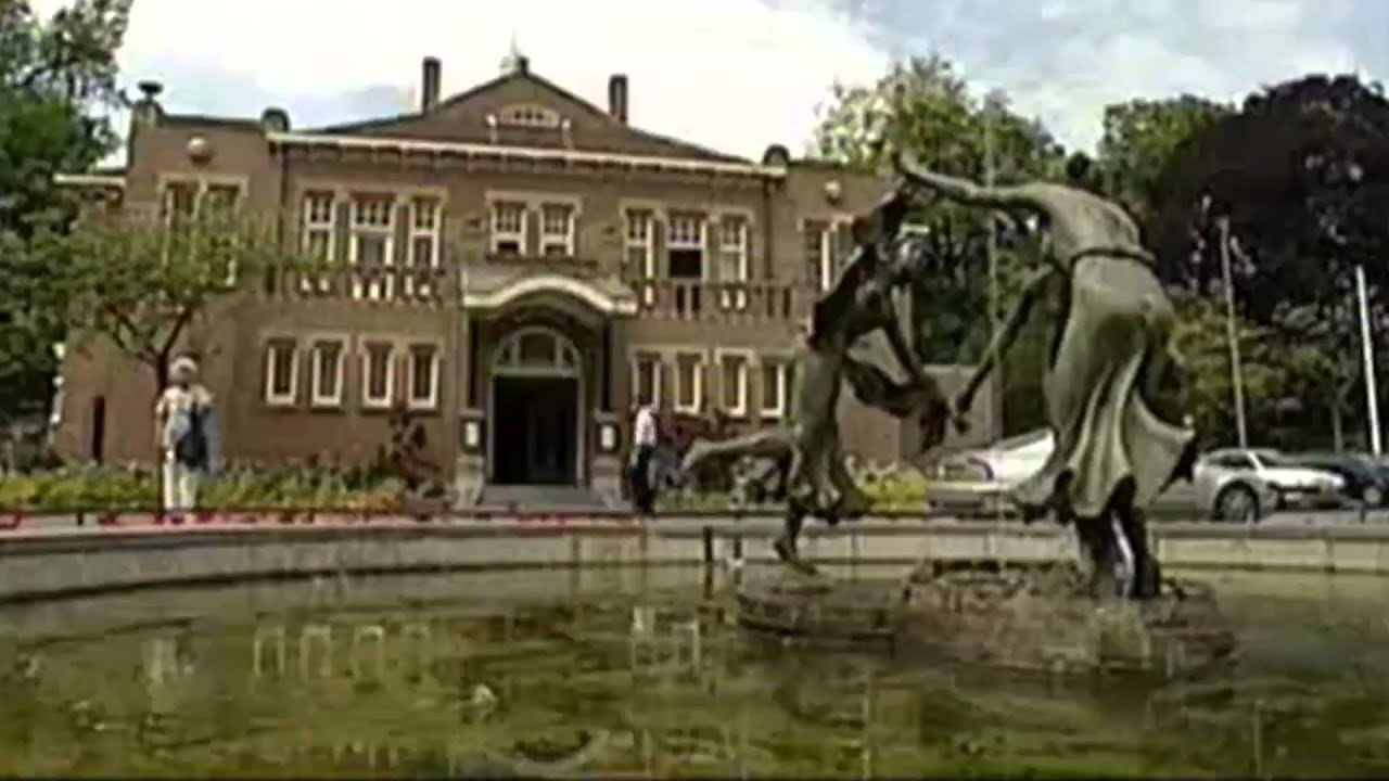 Club parkzicht rotterdam full documentary house early for Early 90s house