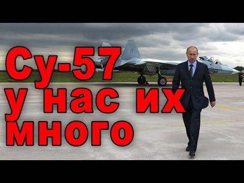 Откуда у России