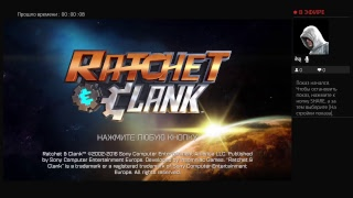 Ratchet  and Clank PS4 от Damir