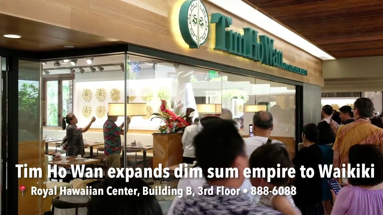Affordable Dim Sum Specialist Tim Ho Wan Finally Opens In Waikiki