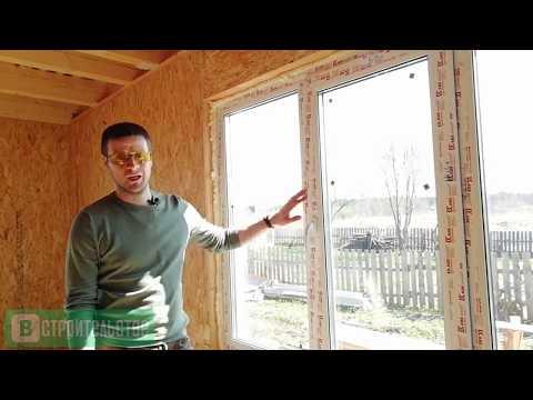Выбор и монтаж окон в частном доме
