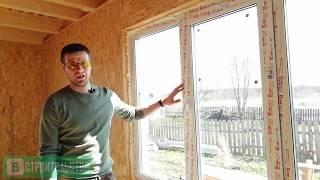 видео Пластиковые окна «Рехау» по оптимальным ценам | Купить профиль Rehau в Иванове, Костроме, Владимире