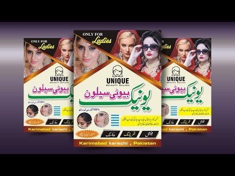 Beauty Salon Flyer Design Using CorelDraw | Full Hindi Tutorial | Anas Graphics 2019 thumbnail