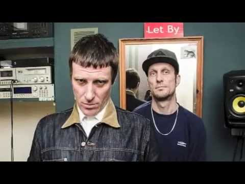 Sleaford Mods - The Committee
