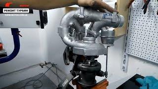 сборка турбины битурбо Мерседес Спринтер 2.2