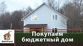 В составе одинцовского района 16 поселений общей площадью 1289 км2 и численностью населения 286 132 человек.