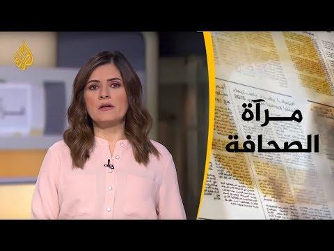 مرآة الصحافة الثانية ?? 25/3/2019  - نشر قبل 2 ساعة