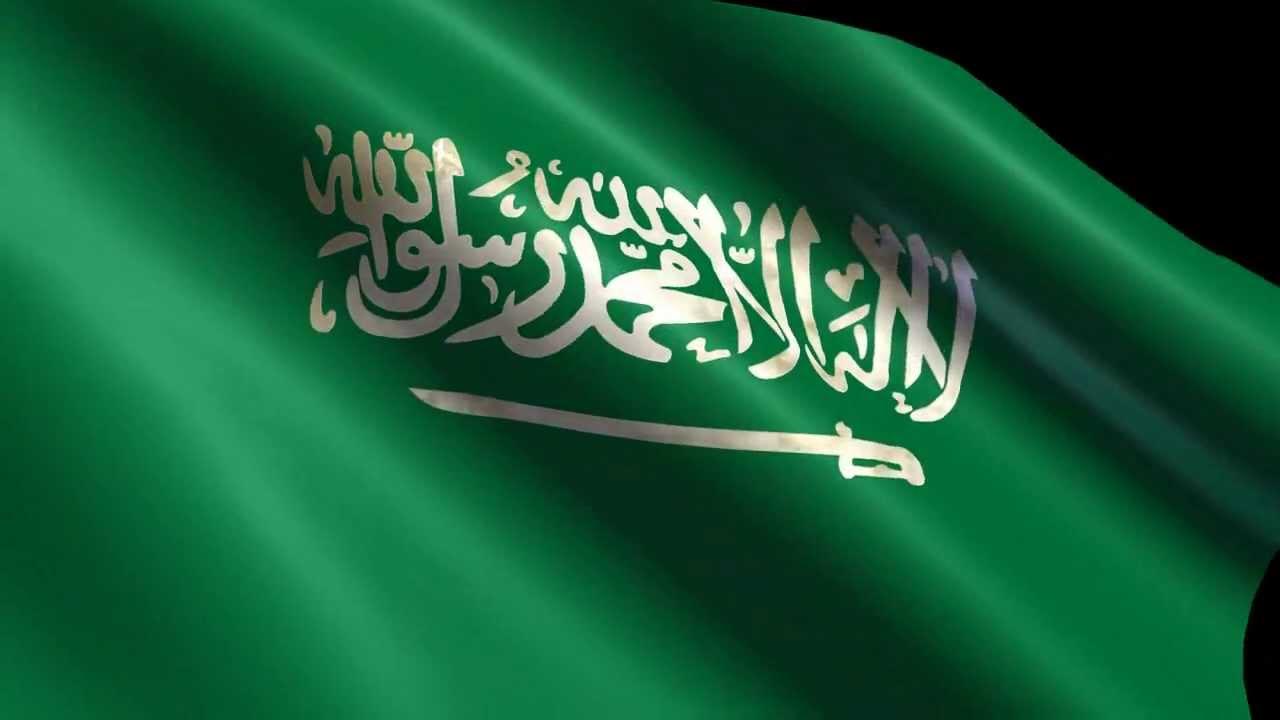 علم السعودية 3D -دقة عالية - YouTube