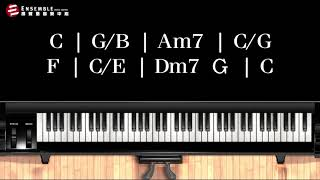 【薣手】「薣手」#薣手,鍵盤教室【Passin...