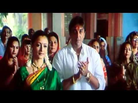 Vaastav Aarti Vaastav 1999 HD 720p YouTube - YouTube