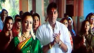 Vaastav Aarti   Vaastav 1999   HD   720p   YouTube