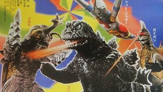 Godzilla vs Megalon English Dub Review