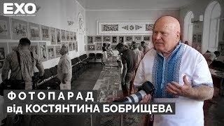 Фотопарад від Костянтина Бобрищева