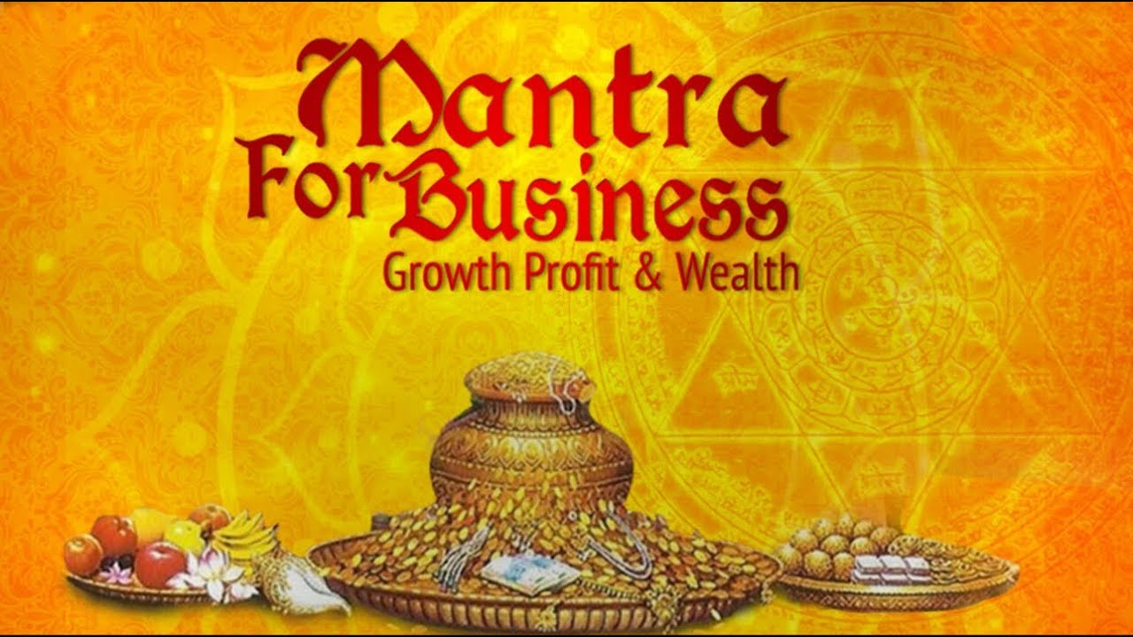 Mantra For Business Growth Profit And Wealth | Laxmi Mantra | New Hindi Bhakti Songs