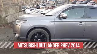 Mitsubishi Outlander PHEV 2014 hybrid