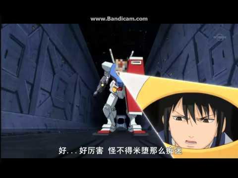 Gintama - Katsura Ikimasu!!! GUNDAM