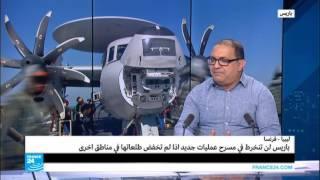 ليبيا: فرنسا لن تنخرط في مسرح عمليات جديد إذا لم تخفض طلعاتها في مناطق أخرى