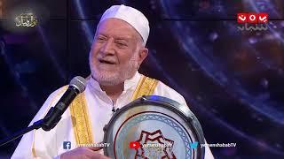 ياقبة الخضراء مالك  | اداء شيخ  المنشدين ابو محمود الترمذي