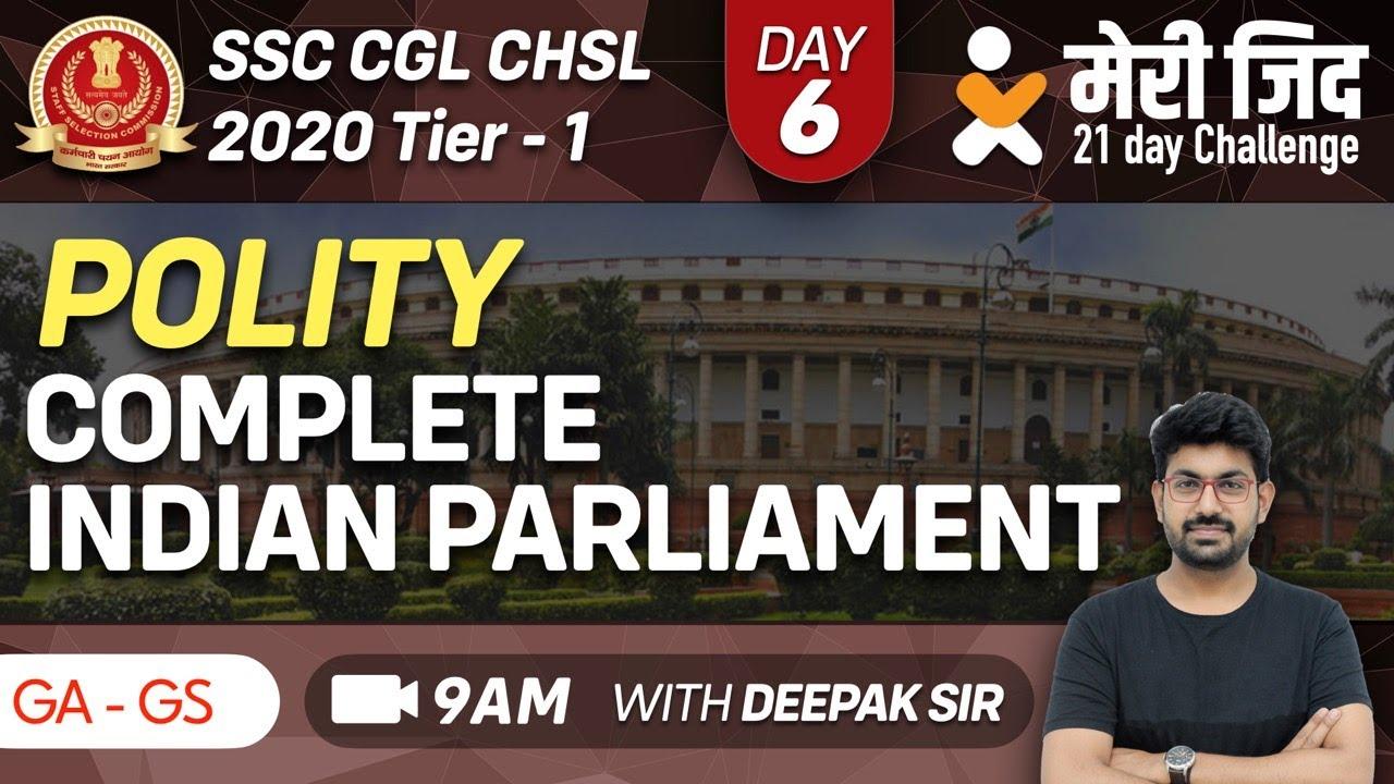 Download Meri Zid 21   Polity (Complete Indian Parliament)   Day 6   Deepak Sir (SSC CGL CHSL 2020 Tier1)