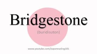 How to Pronounce Bridgestone