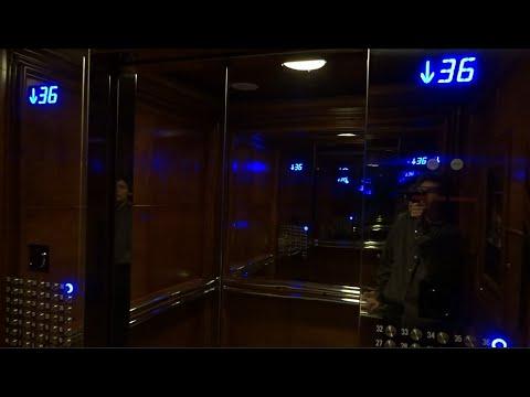 Modernized Elevators Park Central Hotel San Francisco California Youtube