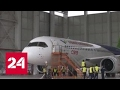 Китайский конкурент Boeing 737 совершил первый полет