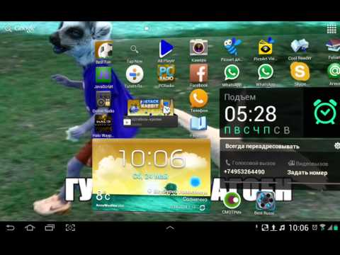 Скачать magicka 1.3.2 на телефон и планшет