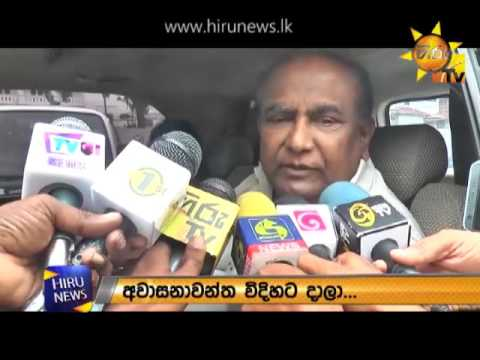 MP Weerawansa too weak to attend court - Head of Prison Hospital