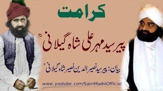Karamat Pir Meher Ali Shah - Pir Naseeruddin Naseer - Golra Sharif